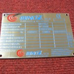Grafimetal - Placas industriales